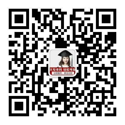 微信图片_20200516173104.jpg
